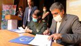 نامگذاری مرکز رشد دانشآموزی کرمان به نام شهید مهدی زندینیا
